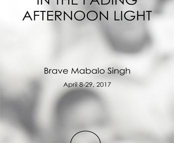 bravesingh_invite